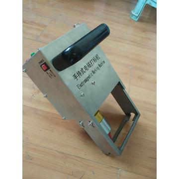 Brake Disc Dedicated Electric Marking Machine