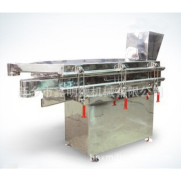 Sand sieving machine linear vibrating screen filter sieve
