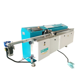Butty Extruder Machine melt sealant