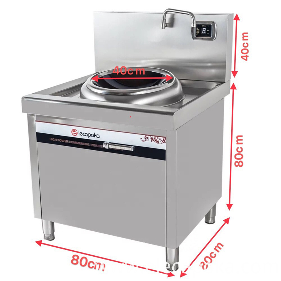 20kw induction cooker