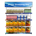 300*240 Goods Acrylic LED Shelf Display