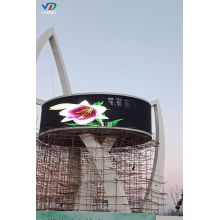 PH20-20 Outdoor transparent LED Curtain screen