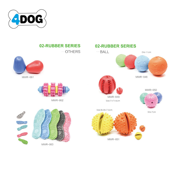 rubber-dog-chews-toy-750