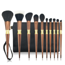 10 PC Metal Makeup Brush Collection