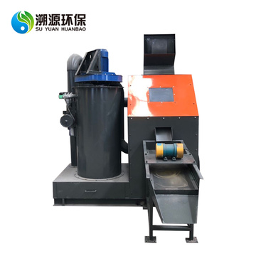 Electric Copper Wire Recycling Machine For Separating Copper