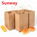 Small Kraft Paper Food Bag
