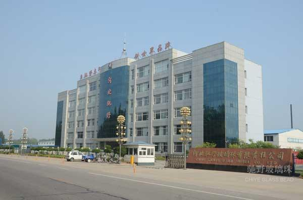 CHIYE Office-building