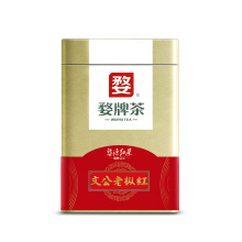Wuyuan Laoco...