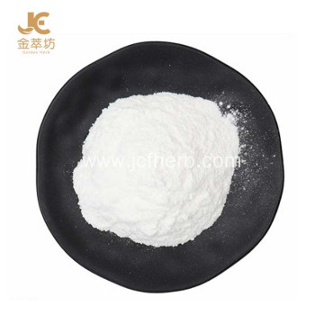 Sophora Flavescens Extract Matrine With Whitening