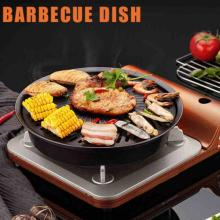 Korean Outdoor Barbecue Grill Non-Stick BBQ Grills Round Pan Grills Easily Cleaned Carbon Steel Barbecue BBQ Accessories Tools