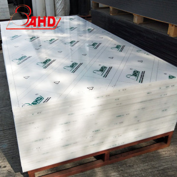 Engineering Plastic sheets Thin White PP Sheet
