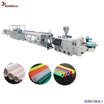 20-63mm PVC 2 output pipe machine