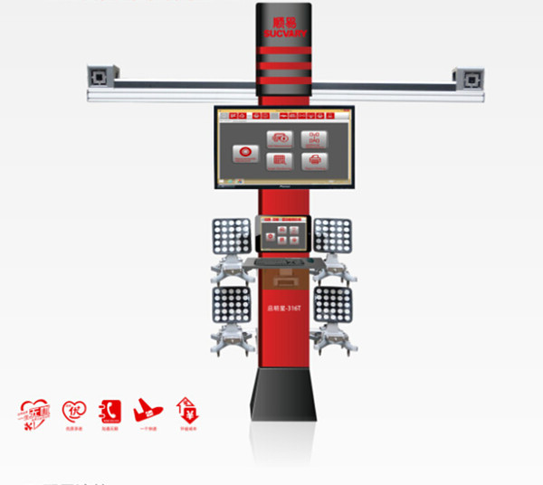 3D Wheel Alignment with Complete Database