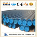 6 inch carbon steel seamless pipe buyer
