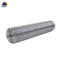 Welded wire mesh roll for bird cages