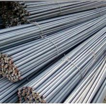 HRB500 HRB400 20mm Deformed Steel Bar