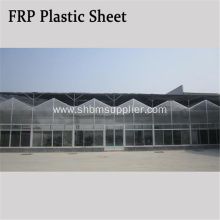 Waterproof Transparent Fiberglass Corrugated FRP sheets
