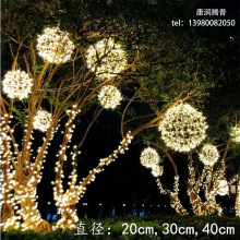Customized LED Hanging Tree Ball Lights