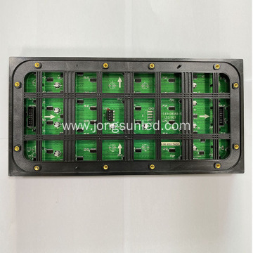 320x160 P4 Full Color LED Display Module