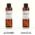AKARZ Famous brand natural avocado camellia seeds essential oil natural aromatherapy high-capacity skin body care 100ml*2