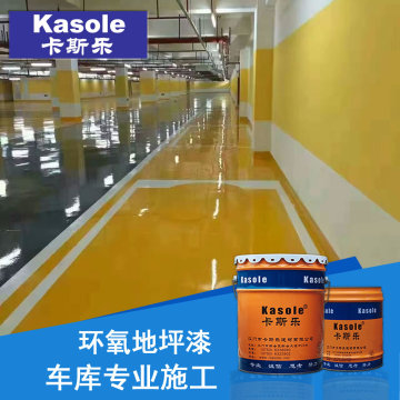Concrete floor solvent-free epoxy floor paint