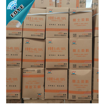 Disperse Orange S-2RFL / S-4RL For Textile Dyeing