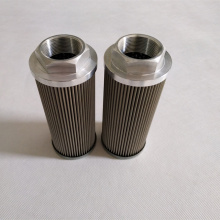 Replacement Hydraulic Filter Element  WU-160X100J