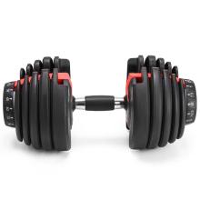 NEW Weight Adjustable Dumbbell Fitness Workouts Dumbbells tone your strength and build your muscles 5-52.5lbs