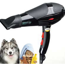 Electric Pet Grooming Dryer