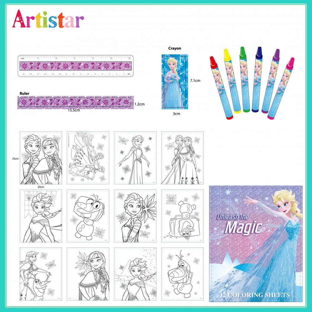Disney Frozen Colouring Foil Art Set 2