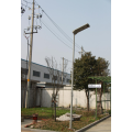 High Quality 30-50w All In One Led Street Light