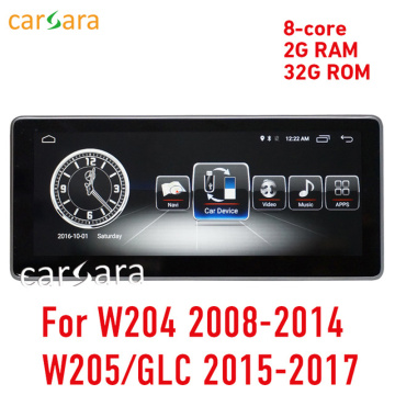 GPS+Navigation+for+Mercedes+C+w204+GLC+W205