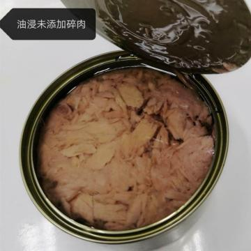 Canned Tuna In Vegetable Oil 170g