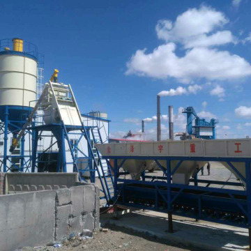 HZS75 mini stationary bucket type concrete batching plant