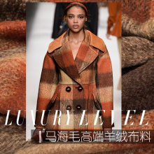 Angora mohair cashmere fabric yarn-dyed plaid warm cashmere coat fabric 150cm winter wool fabric cashmere cloth