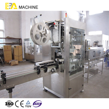 Cap Label Inserting Shrink Packaging Machine