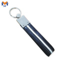 Promotional leather keychain for car