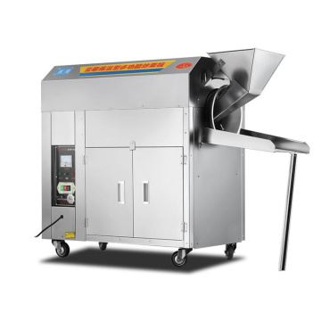 Gas Heating Nuts Roasting Machine For Peanut And Cashew Macadamia Chickpeas Stainless Steel Nut Baking Machine