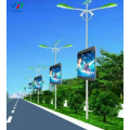 PH3 LED smart lamppost display
