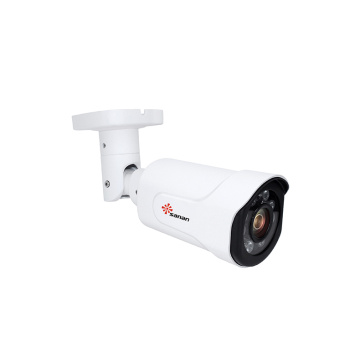 Waterproof 2MP home network cctv camera
