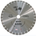 Concrete Cutting Diamond Blades