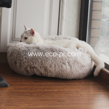 Thick Full Plush Fur Round Donut Pet Bed