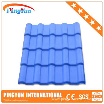 big wave corrugated roofing sheet for warehouse