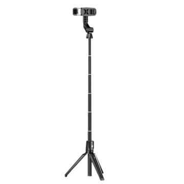 K21 Tripod Selfie Stick Bluetooth Mobile Phone Selfie Stick Outdoor Photo, Video Recording, Live Support