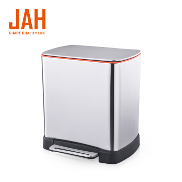 JAH 20L Stainless Steel Pedal Step Trash Bin