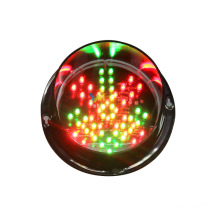 125mm red cross green arrow traffic light module