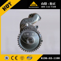6D105 OIL PUMP ASS'Y 6136-52-1100