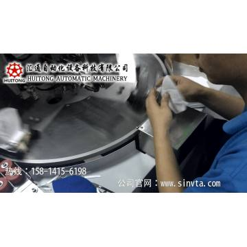 N95 Automatic Cup Mask Machine