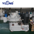 agricultural waste wood pellet machine