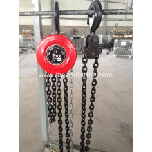 HSZ chain hoist 1ton chain block round shape